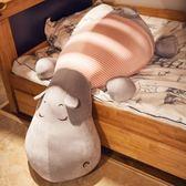 卡通河馬男朋友長抱枕靠枕床頭靠墊大靠背暖床睡覺枕頭大號床上軟WY