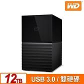 WD My Book Duo 12TB(6TBx2) 3.5吋雙硬碟儲存 WDBFBE0120JBK