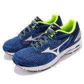 美津濃 Mizuno Wave Prodigy 藍 白 慢跑鞋 運動鞋 緩震舒適 男鞋【PUMP306】 J1GC1710-02