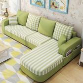 多件沙發組雙面面料田園地中海美式客廳沙發日式居家風格沙發床加長L型沙發xw 【快速出貨】