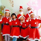 聖誕裝飾品聖誕節衣服聖誕老人服裝成人聖誕服裝女男兒童聖誕服飾 范思蓮恩