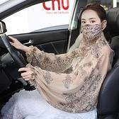 防曬手袖護臂夏季女開車騎車薄加長防紫外線手套袖套練車冰絲袖子 快意購物網