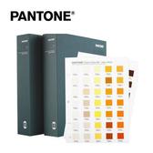 永昌文具 PANTONE 棉布版色票套裝2015年新版 FHIC400 【接受預購商品】