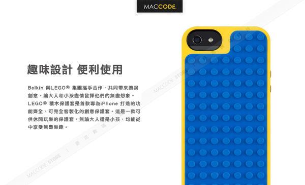Belkin LEGO 樂高 原廠正版 積木 保護殼 iPhone SE / 5S / 5 專用