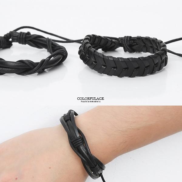 極簡黑色編織皮革造型手環【NAB19】