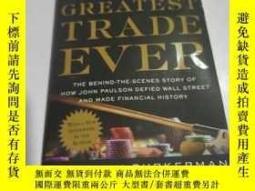 二手書博民逛書店THE罕見GREATEST TRADE EVER:有史以來最偉大