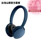 Yamaha YH-E500A 藍牙無線降噪耳罩式耳機-科技藍