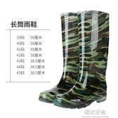 雨鞋勞保男士高筒雨靴長筒釣魚廚房工地種田工作水靴防滑加棉保暖膠鞋 陽光好物