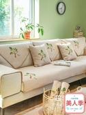 坐墊棉麻沙發墊四季通用防滑北歐簡約三人客廳布藝亞麻坐墊子沙發套罩-『美人季』