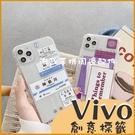 Vivo Y17 Y12 Y15 2020 Y19 Y50 創意標籤殼 日本 英文 透明手機殼 軟殼 保護套 氣囊防摔殼