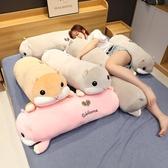 抱枕可愛倉鼠抱枕長條枕可愛公仔毛絨玩具暖手床上娃娃玩偶插手完美