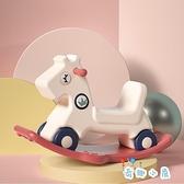 寶寶搖搖馬二合一禮物玩具小木馬兒童搖馬兩用搖搖車【奇趣小屋】