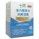 康圓養生家族--活力酵素之水解藻菁2.5g/包,30包/盒