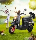 小龜王電動車電摩托車自行車48V60V72V電瓶車成人男女助力踏板車QM 依凡卡時尚