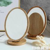 橢圓大號高清木質臺式化妝小鏡子女梳妝鏡美容鏡學生宿舍桌面鏡 自由角落