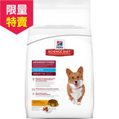【寵物王國】希爾思-成犬1-6歲優質健康(雞肉與大麥)小顆粒15kg