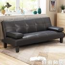 小戶型客廳沙發床兩用可折疊省空間簡易經濟型多功能雙人懶人沙發CY 自由角落