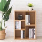 書櫃 置物櫃 收納櫃【收納屋】賀比五格櫃-原木色&DIY組合傢俱