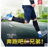 小鄧子跑步負重沙袋綁腿綁手鋼板鉛塊可調運動隱形訓練裝備健身沙包男女(6kg隱形綁腿)