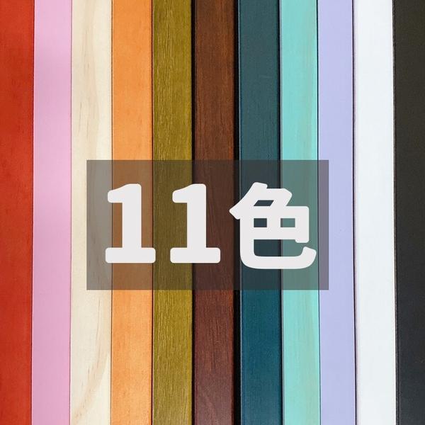 1000片拼圖框 台灣製 單色木條框/一個入(促550) 50cm x 75cm 烤漆木框 相框 證書框 油畫框-新木條-