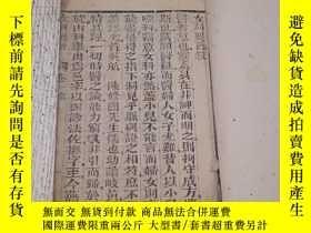 二手書博民逛書店木刻本《女科要旨》四卷全罕見1冊[大開本]Y193535