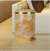 高檔歐式垃圾桶家用客廳時尚腳踏式(黃理石9升腳踏式靜音)