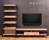 【德泰傢俱工廠】格萊斯原切木工業風收納展示架+6尺電視櫃 B001-701+707-B