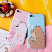 iphone7蘋果6s手機殼6plus硅膠全包軟殼5s情侶8X掛繩防摔浮雕女款【父親節禮物】