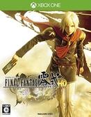 X1 Final Fantasy 零式 HD(中文版)