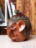 實用家居日用品禮品大象擺件中式個性時尚創意大號煙灰缸帶蓋擺飾 至簡元素