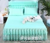 床頭套罩歐式帶床罩全包件1.8m床套床頭罩夏季花邊床墊保護套防 多莉絲旗艦店