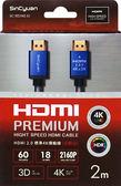 HDMI2.0鍍金影音傳輸線2米 (公對公)【多廣角特賣廣場】Sincyuan