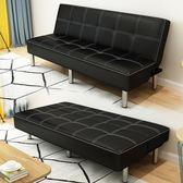 小戶型客廳多功能可折疊沙發床店鋪公寓單人雙人懶人簡易兩用沙發 JD【全館免運】