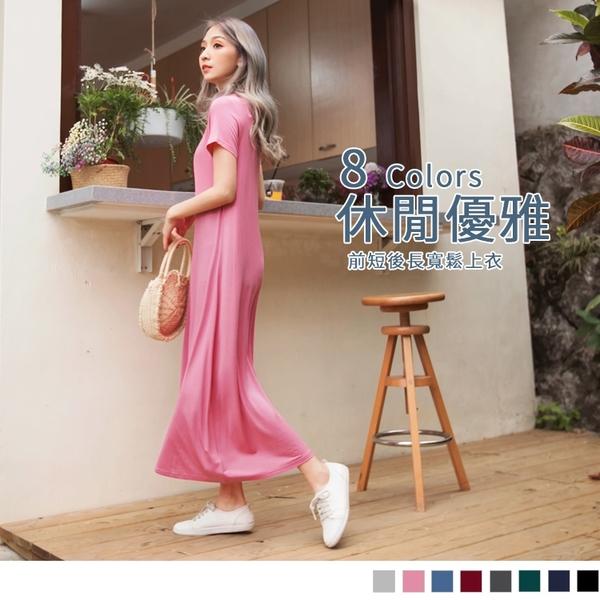 《DA5358》純色涼爽小開襟造型釦短袖長洋裝--適 XL~6L OrangeBear