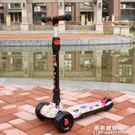 兒童滑板車摺疊小孩男女寶寶摺疊溜溜車1....