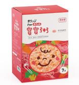 【愛吾兒】農純鄉 乖乖豬豬粥 精緻小盒(7包入) 寶寶粥