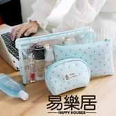 化妝包韓版便攜大容量化妝包手拿包