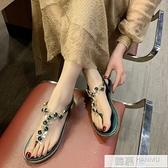 夾腳涼鞋女2020新款夏季百搭韓版平底夾趾涼鞋女時尚亮鑚沙灘鞋女  夏季新品