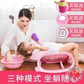 洗頭椅 兒童可折疊寶寶洗髮椅躺椅 小孩可調節洗頭床 JY