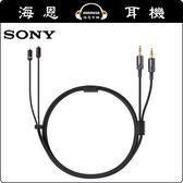 【海恩特價 ing】SONY MUC-M12BL2 耳機線 均衡纜線1.2 m 適用於XBA-Z5、A3、A2、N3AP、N1