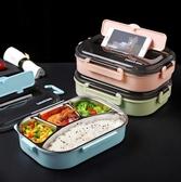 中學生飯盒保溫餐盒套裝小學生上班族便當盒防燙日式1人便攜小型 KV4284 『小美日記』