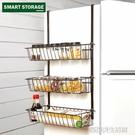 冰箱掛架 側邊側壁側面收納架冰箱架廚房調料架免打孔 冰箱置物架YDL