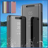 SONY XZ3 立式電鍍皮套 手機皮套 鏡面皮套 半包 硬殼 保護套