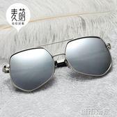 太陽眼鏡 新款墨鏡男士開車駕駛鏡潮人偏光太陽鏡男韓國個性蛤蟆鏡眼睛  城市玩家