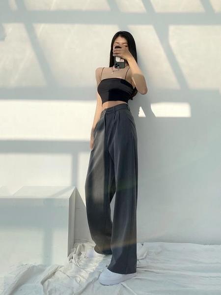 西裝褲 女春大碼高腰垂感闊腿褲寬松直筒灰色休閑拖地長褲【牛年大吉】