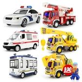 大號警車120救護車消防車灑水車慣性工程車兒童玩具男孩汽車模型【快速出貨】