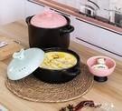 砂鍋-砂鍋煲湯燉鍋家用燃氣陶瓷鍋小號沙鍋湯煲米線可愛瓦罐煤氣灶專用 提拉米蘇