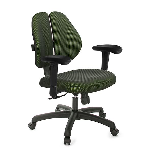 GXG 短背涼感 雙背椅 (升降滑面扶手) 型號2992 E6