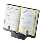 抬頭看書架閱讀架讀書架成人書架桌上書夾書靠閱讀器平板支架  【快速出貨】
