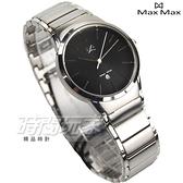Max Max 日本原裝石英機芯 藍寶石水晶 簡約不銹鋼腕錶 女錶 學生錶 日期視窗 黑 MAS7023-2